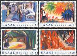 Greek Fairy Tales 1978 Mnh The Poor Woman With 5 Children And The Gold Coins.