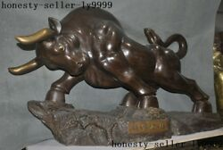 old Chinese bronze Feng shui wealth auspicious Wall Street Ox Bull oxen statue