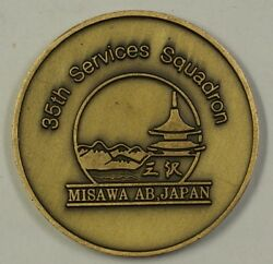 Usaf Combat Support 35th Services Squadron Misawa Air Base Challenge Coin 33