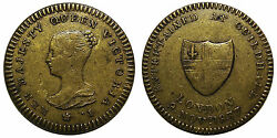 Uk Her Majesty Queen Victoria / Entertained At Guildhall 1837 Token Kettle