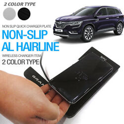 Non Slip Wireless Battery Charger Plate Console Pad For Renault 17-18 Koleos Qm6