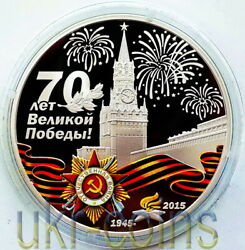 2015 Mongolia Russia 70 Years Victory Wwii 1oz Silver Proof Coin Moscow Kremlin