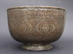 Antique Large Islamic Tinned Copper Bowl 18th To 19th Afghanistan Schüssel No17