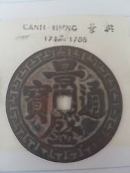 Vietnam Le Dynasty Amulet, Canh Hung Tong Bao 1740-1786, Used In Palace