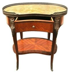Fine Louis Xv Antique Styled French Kidney Shaped Marble Topped Nightstand Table