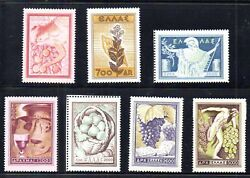 Greece. National Products, Very Rare Mnh Set Of 7 Stamps Year 1953