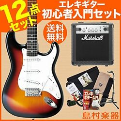 CoolZ ZST-V / R 3 TS (3 Tone Sunburst) Marshall Amplifier Set Electric Guitar St