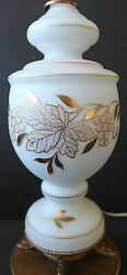 Vintage Venetian Lamp Art Glass Hand Painted Gold Grapevines Dolphin Footed