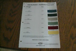 1960 Studebaker amp; Truck amp; 59 60 Spring Colors DuPont Color Chip Paint Sample