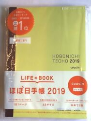 2019 Hobonichi Techo Cousin avec A5 Planner Diary Notebook FS
