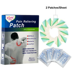 24 Pcs Menthol Analgesic Plaster Salonpas Pain Patch Relief Muscle Herbal