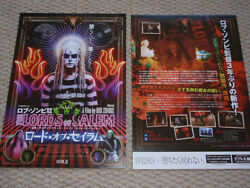 The Lords Of Salem Rob Zombie Film Cool Rare Japan Flyer Poster Occult Cult