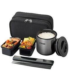 Tiger Thermos Bottle Bento Box Bowls About 2.3 Cups Black With Pouch Lwy-e461-k