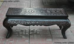 Old China Dynasty Palace Lacquerware Wood Hand Carved Shou Pattern Table
