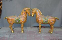 18china Royal Bronze Cloisonne Gilt Fengshui War Horse Steed Horses Statue Pair
