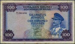 Brunei 100 Ringgit P5 1967 1st Issue Sultan Mosque Rare Currency Money Bank Note