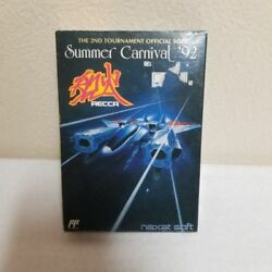 Nintendo Family Computer Nintendo Recca Summer Carnival And03992 From Japan F/s
