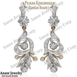 Russian Style Genuine Diamond Chandelier Earrings In 14k Rose And White Gold