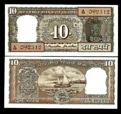 India 10 Rupees P-60 E 1977 Boat Unc Mn Sign Indian Currency Money Bill Banknote
