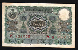 India Hyderabad 5 Rupees P S273b 1947 Rare Sign Indian State Money Bank Note