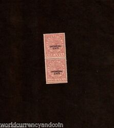 Dhenkenal State India 1 Anna Queen Victoria Rare Fiscal Revenue Court Fee Stamp