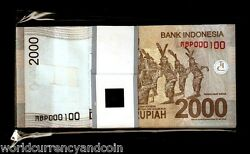 Indonesia 2000 2,000 Rupiah 2012 Solid Low 000001 To 100 Full Bundle Unc Note