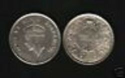India 1/4 Rupee Km545 1940 Quarter Re King George Vi Indian Silver Money Coin