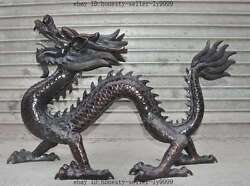 Chinese Bronze Fengshui Wealth Zodiac Year Dragon Mythical Beasts Lucky Statue