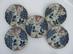 18th Century Arita Imari Set Of 5 Plates Signed And With Spur Marks