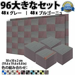 Super dash new 96 pieces 500 x 500 x 20 mm wedged sound absorbing material sound