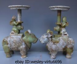 Chinese He Tian Old Jade Nephrite Carving Cattle Bull OX Zun candlestick Pair LL