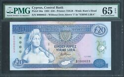 Cyprus Andpound20 P56a 1992 Low Number B 000053 Pmg 65 Epq Gem Unc