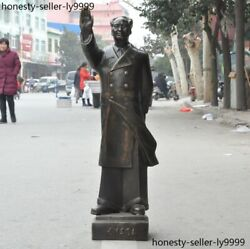40  Collect Old China Chinese Bronze Great Leader Mao Zedong Stand Statue