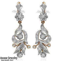 Russian Style Genuine Diamond Earrings In 14k Rose And White Gold 585 E1317