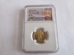 2016-w Standing Liberty Quarter Ngc Sp70 Early Releases 1/4 Oz
