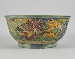 CHINESE ANTIQUE BIG IMPORTANT  PUNCH-BOWL  WITH STAMP