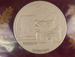 2012 Japanese 60 Gram Pure Silver Coin Ryu Dragon New Year 1/1 Medal And Stamp Set