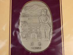 2013 Japanese 50 Grams Coin Pure Silver Medal Gunma Samurai And Stamp Set