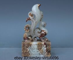 Old Chinese Jade Nephrite Carved Rosefinch Bird Imperial Jade Seal Signe Stamp A