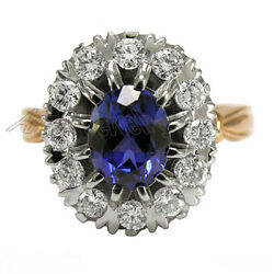 14k Rose And White Gold Genuine Tanzanite And Diamond Russian Style Ring R1645.