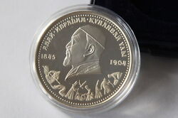 Kazakhstan - Complete 150 Years Abay Series - 5 Coins - Silver Proofs