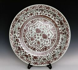 Chinese Beautiful Huge Underglaze Red Porcelain Flowers Plate