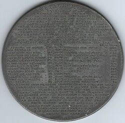 Great Britain Thomason's Scientific And Philosophical 1828 73mm Medal Inv3994.12