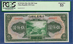 China 1941 500 Yuan P478a ♚♚the Farmers Bank Of China♚♚ Pcgs About New 53