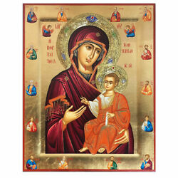 Virgin Mary of Portaitissa Silver Gold Plate & Jeweled Serigraph 21 1/2x 16 3/4