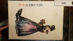 Cheng Shifa Character Album (7 Pictures Antique Painting