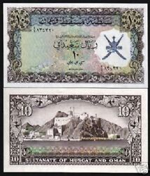 Muscat And Oman 10 Rials P-6 1970 1st Issue Unc Gulf Gcc Arab Currency Money Note