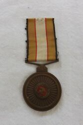 280 Full Size South Africa Sas Sar Police Medal With Ribbon 2041 B/s Riseley
