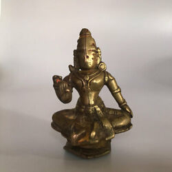 Old Antique Copper And Brass Hindu God Statue Of Harihara.