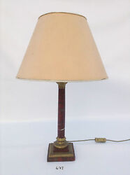 Antiquity Empire Napoleon (III) Table Lamp Floor Lamp Marble Reading Lamp Hotel